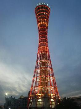 20110114-たまには外食-ポートタワー.jpeg