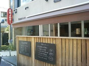 20110414-たまには外食-千駄ヶ谷のEnjy!East-店頭.jpeg
