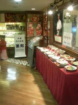 20110821-たまには外食-セルテの三熙(さんき)で角煮丼定食-店頭.jpeg