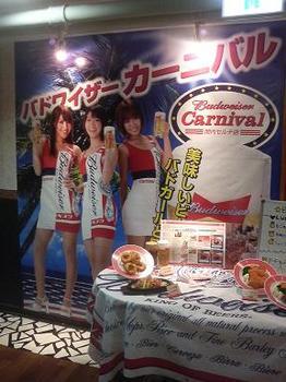 20120107-たまには外食-バドワイザーカーニバルのボリュームたっぷりランチ-店頭.jpeg