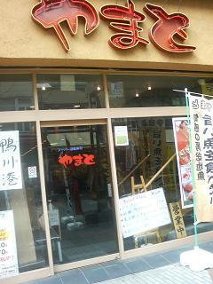 20120326-たまには外食-久しぶりにやまとで10貫のランチの寿司-店頭.jpeg