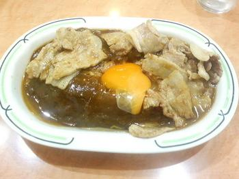 20120515-たまには外食-バーグ新杉田店で今度はスタミナカレー-全景.jpeg