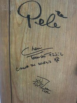 20120523-たまには外食-豊野で珍しいギンポ天丼-ペレのサイン.jpeg