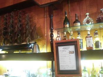 20120605-たまには外食-10年ぶりのホフフロウで名物ピザスパ-店内.jpeg