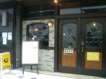 20120605-たまには外食-10年ぶりのホフフロウで名物ピザスパ-店頭.jpeg
