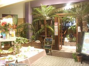 20100605-誕生祝い-GaraYokohamaにて-店頭.jpeg