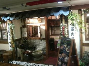 20110718-たまには外食-セルテの伽耶廊で日替わりランチ-店頭.jpeg