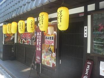 20120505-たまには外食-一力の後に開店した絆の唐揚げランチ-店頭.jpeg